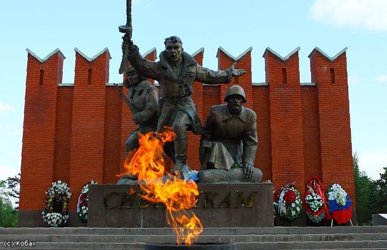 мемориал волоколамское шоссе