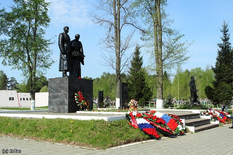 мемориал волоколамские шоссе