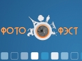 logo-foto-fest(1)